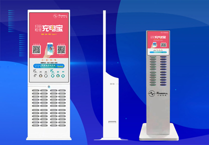 共享充电宝24口、48口带显示屏广告机,分成100%,充电/广告双收益