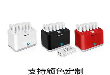 6口共享充电宝支持颜色定制.国内国外贴牌OEM系统搭建